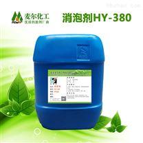 金属清洗用消泡剂-添加量少-性能优异