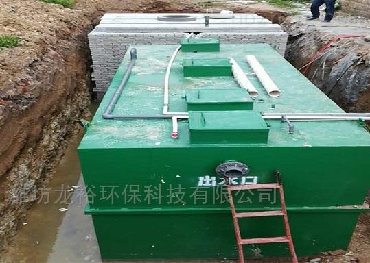 美丽乡村建设污水处理设备