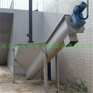 LSSF型螺旋式砂水分离器 厂家 非标定制