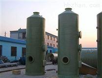优质泡沫脱硫除尘器