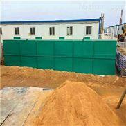 赤水市地埋式污水处理设备