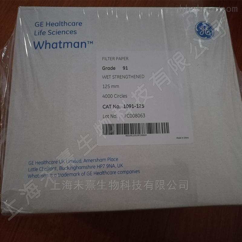 英国沃特曼Grade 91湿强定性滤纸