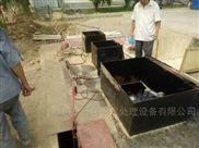 汕尾大型污水处理设备配置