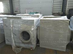 工业废气处理郑州网带炉油烟净化设备厂家价格