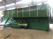 70吨每天乡镇医院污水处理设备