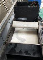 超声波清洗废水处理雷竞技官网app