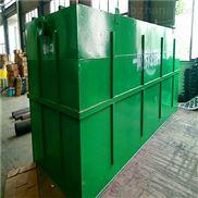 每天处理250吨一体化污水处理设备