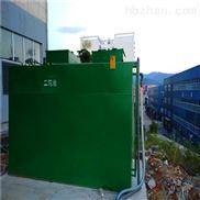 1.5m3/h地埋式污水处理装置