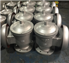 ZFQ-1-16C储罐呼吸阀