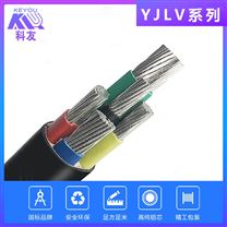 YJLV单股铝芯电线电缆