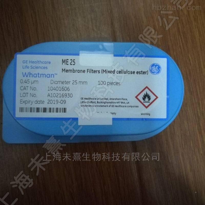 沃特曼混合纤维素酯滤膜0.45um孔径25mm直径