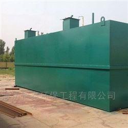 天津市高速服务区污水处理设备技术过关