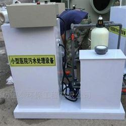 汕头市小型医院污水处理设备工艺流程