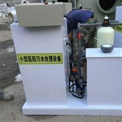 日照市小型医院污水处理设备质量保证