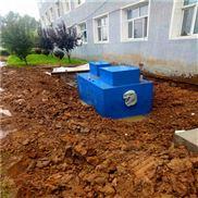 疗养院生活污水处理成套设备装置