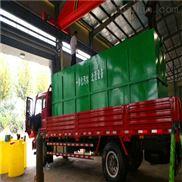 每天处理500吨一体化污水处理设备