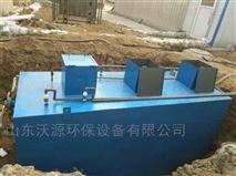 大豆加工车间地埋式污水处理装置