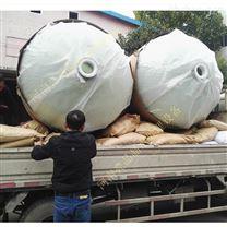 2吨锅炉软化水设备全自动软水器生产厂家