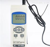 UVC-254SD紫外線照度計