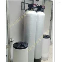 即墨5吨软水处理器厂家直销价