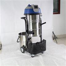 幹濕兩用不鏽鋼移動式大功率工業吸塵器
