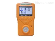 手持式氧氣濃度檢測報警儀