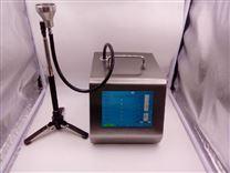 28.3L交直流觸摸屏塵埃粒子計數器