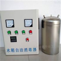 臭氧消毒水箱水全自动处理器