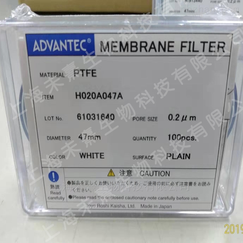 ADVANTEC东洋0.2um亲水PTFE膜