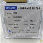 ADVANTEC东洋0.2um亲水PTFE膜