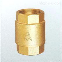 H12X-16T黃銅立式止回閥