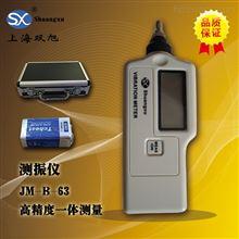 8500-ZD8500ZD双通道振动监视仪表