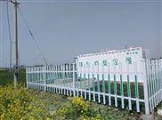 農村生活汙水處理一體化betway必威手機版官網