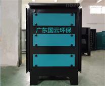厂家直销大小风量化工废气处理设备按需定做
