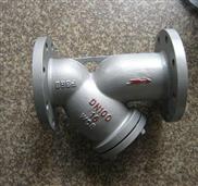 GL41HY型过滤器