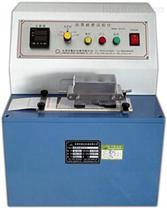 印刷品油墨耐磨試驗儀