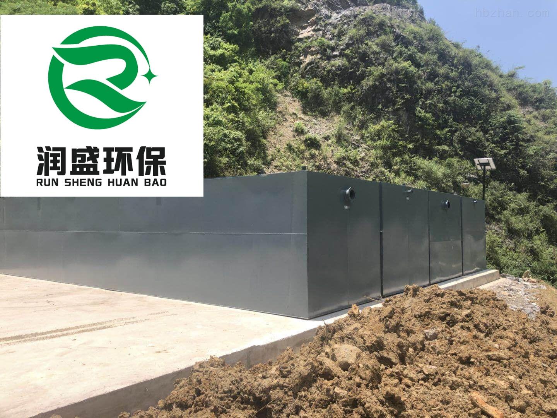 润盛环保 淮南挂面厂污水处理采购合同潍坊润盛环保