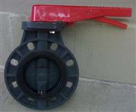 D71X-10S手动塑料蝶阀