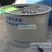 渔悦生物过滤器生化培养箱可除氨氮