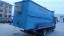 溶气气浮机设备生产厂家价格