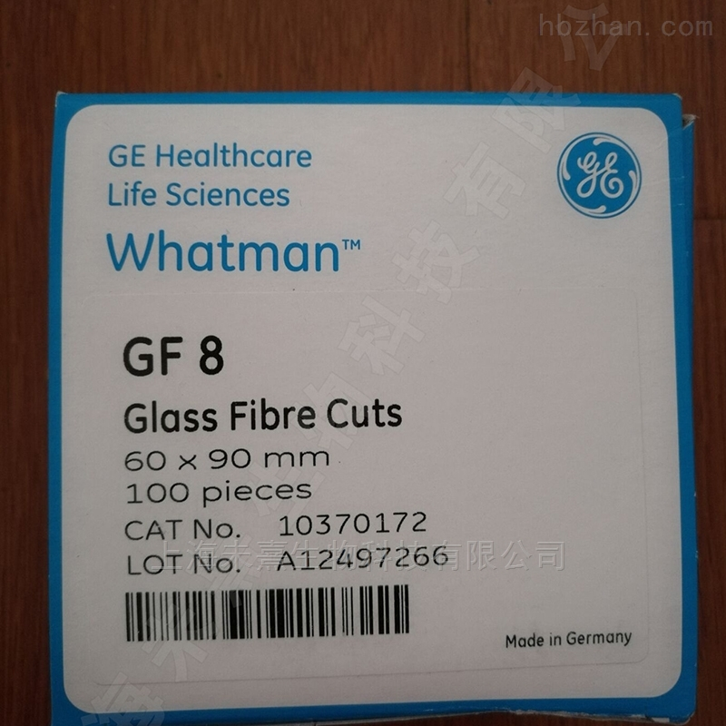 whatman含粘合剂GF8玻璃纤维滤纸