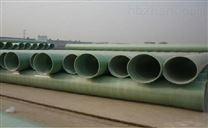 宁夏 立式玻璃钢化工容器 生产商