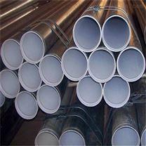 衬塑钢管厂家供应