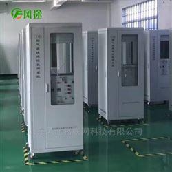 FT-VOC01有机废气在线监测系统FID
