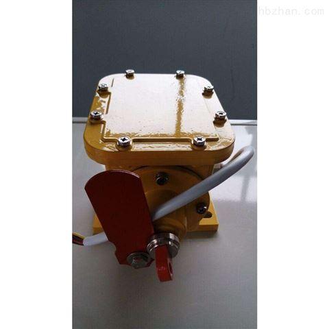 BZL-A-I輸煤皮帶加裝防縱向撕裂保護裝置