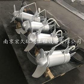 南京潜水搅拌机QJB7.5/12-620/3-480