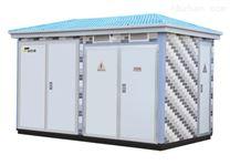 ZBW-200KVA一体式箱式变电站