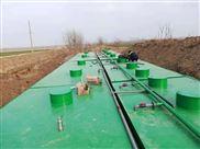 地埋式污水处理设备选型