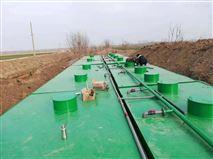 屠宰污水處理設備供應