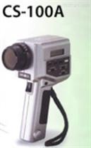 KONICA MINOLTA CS-100A 色彩亮度計